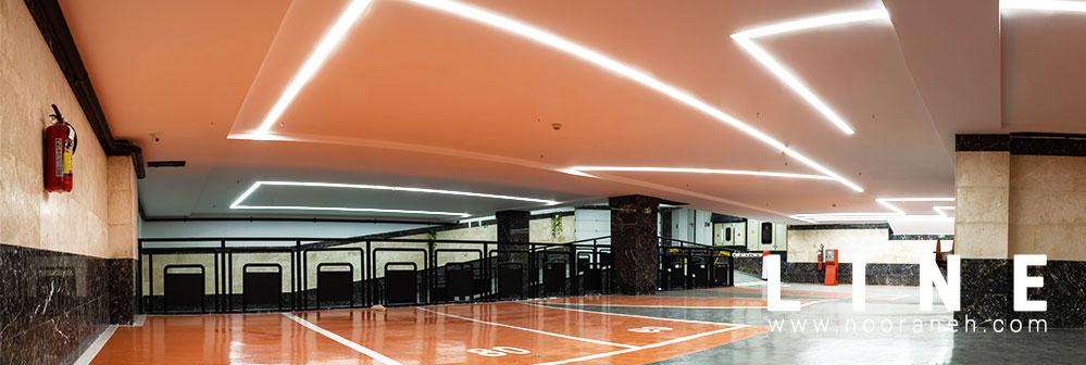 پروژه پارکینگ - چراغ خطی (نور خطی )