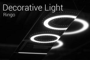 تصویر چراغ روشنایی رینگو سمفونی چراغ خطی لاین، چراغهای یونیک، رینگو