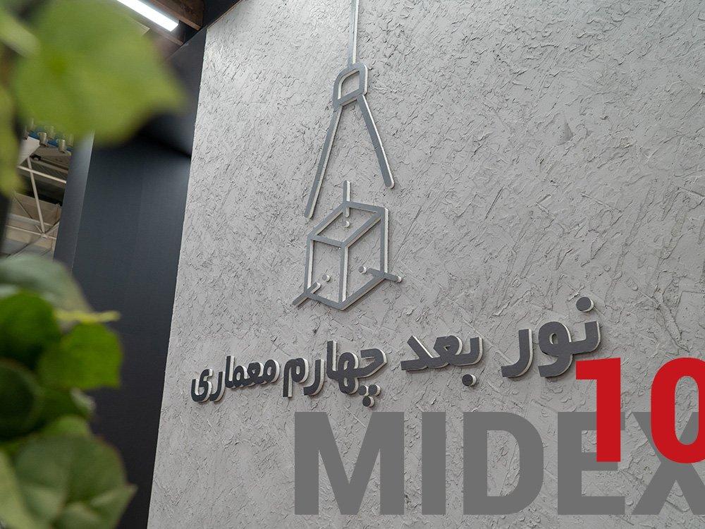 Midex_98_01
