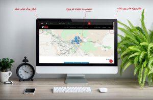 تصویر نقشه پروژه ها