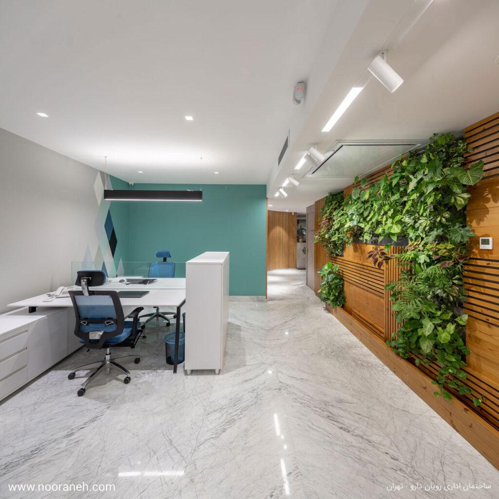 سیستم مولتی ترک نورانه - ساختمان رویان دارو - گروه معماری دانا - میر مطلبی - رویان دارو - Multitrack